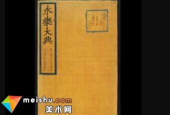 https://img2.meishu.com/p/9d472bfb1f148e2ec07fc8ee0cf13cd9.jpg