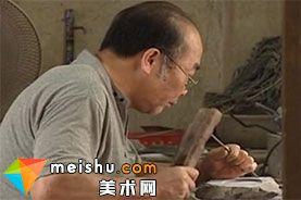 「笔墨纸砚」文房四宝系列 端砚-中华绝技