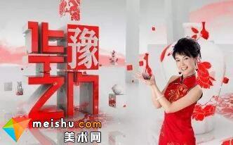华豫之门 2010(共43期)