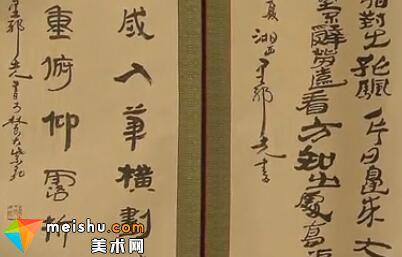 隶书文化-中国书法五千年