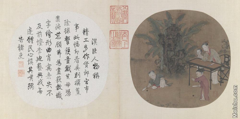 【印刷级】GH6080656古画人物蕉阴击球图页北京故宫博物院-宋-苏汉臣国画水墨-60.5x30-141x70-孩童-