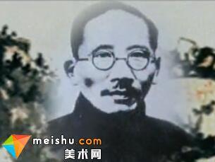 著名画家潘天寿(上)-二十世纪中国文化名人