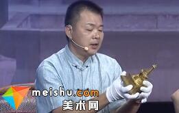 小佛塔遍身鎏金-天下寻宝 2016