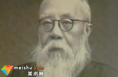 著名书法家马一浮-二十世纪中国文化名人