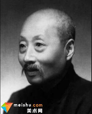 王福庵(王褆)