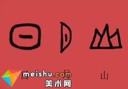 中國有嘻哈 為什么看的人嘻嘻哈哈-藝術冷知識