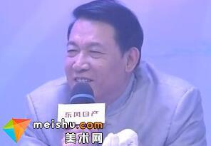 汉代鸠杖象征尊老传统-华豫之门 2012