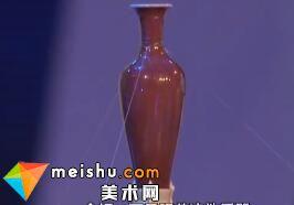 清康熙豇豆红柳叶尊-收藏秀2011