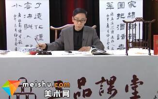 https://img2.meishu.com/p/b62685b97529b75afbf761df77188649.jpg