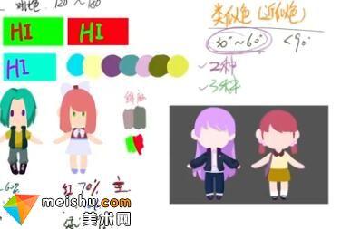 动漫绘画类似色配色示范-素描与色彩基础教程
