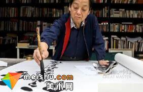 韩美林 艺术,勿向