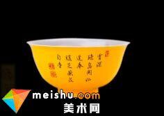 瓷中繁花之珐琅彩瓷(上)-台北故宫