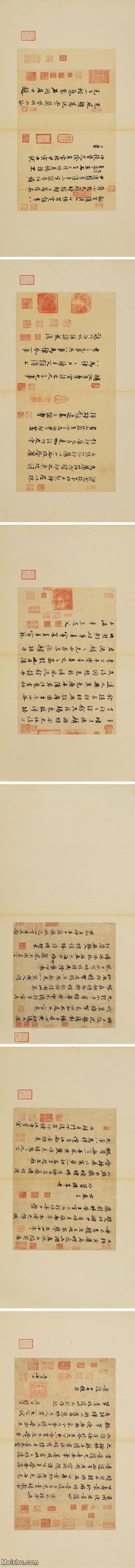 【打印级】SF6031230书法长卷宋-黃庭坚-致景道十七使君尺牘法书图片-65M-16384X1407.jpg