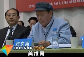 纪录片-刘文西(共3集)