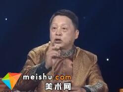 https://img2.meishu.com/p/ca762f461379c7698641a2e44adf7dd5.jpg