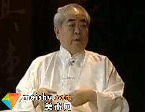 「国学开讲」范曾-解析《道德经》