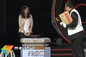 神奇绝妙官钧窑-收藏秀 2011