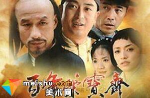 百年荣宝斋(共40集)