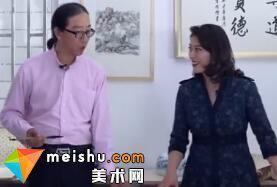 遒劲郁勃出新意 刘楣洪-北京市文联艺术品鉴赏2018