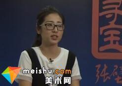 https://img2.meishu.com/p/d6de5ea42c8e3b12c8146e7a04ef8bc1.jpg