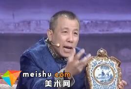 https://img2.meishu.com/p/d74583c907cf2c586e535cc7bc724838.jpg