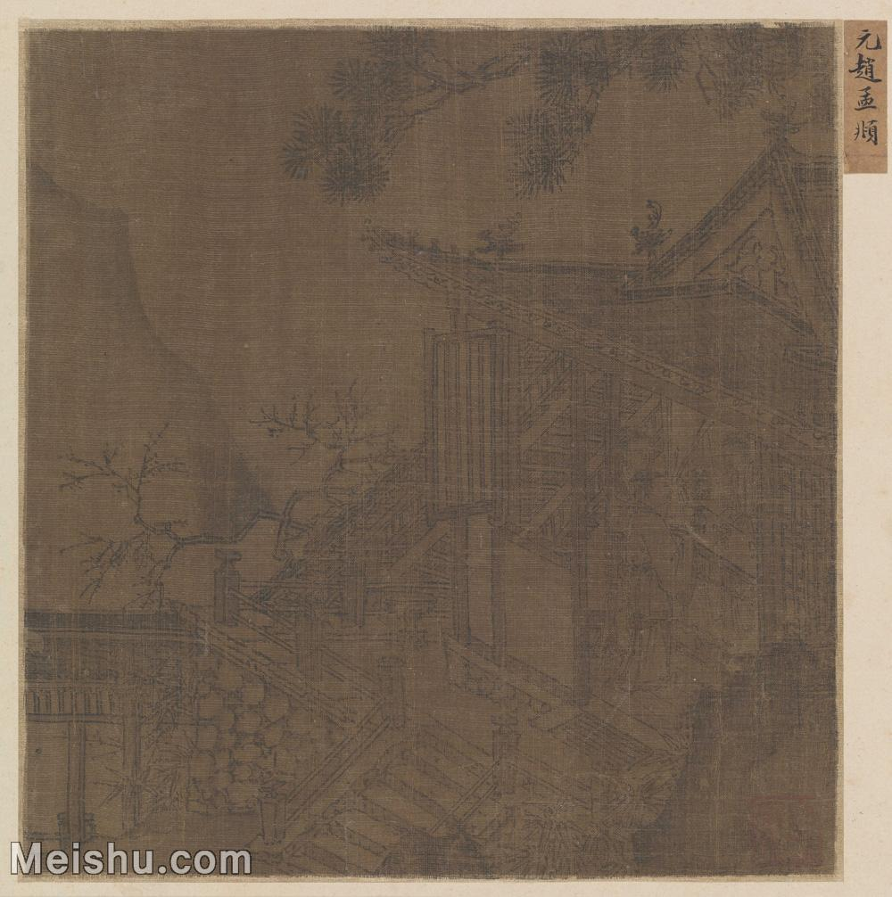 【印刷级】GH6080028古画楼阁亭台图页-赵孟頫\国画工笔画小品-30x30-120x120.5-建筑-风景-小品图