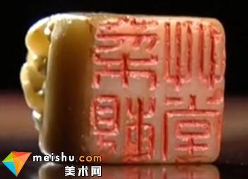 寿山之石篆刻-艺术中国