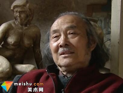 雕塑家 刘焕章-文化之约