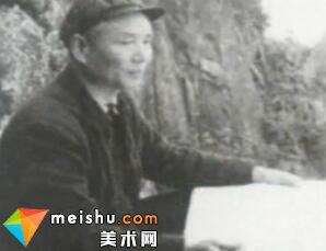 著名画家李可染(上)-二十世纪中国文化名人