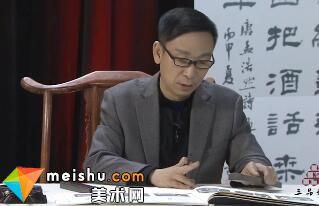 「书法」张建会:简析礼器碑与张迁碑 横折画06-三品课堂