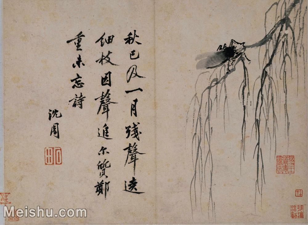 【印刷级】GH6061631古画沈周卧游图册(5)-植物-知了册页图片-69M-5782X4229.jpg