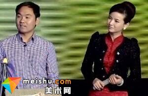 型男登台激动惨摔伤(陆俨少画作)-华豫之门 2011