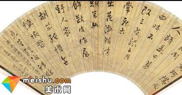 中国的扇子文化-Linda有艺见