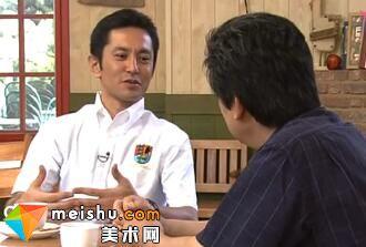 宫崎骏与吉卜力美术馆