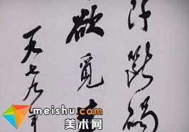 恩爱夫妻捧书画精品(赵朴初书法)-华豫之门 2011