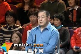宋徽宗御制古琴-收藏秀 2011
