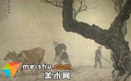 徐悲鸿「九州耕耘图」-收藏秀 2011