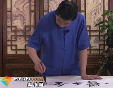 刘俊京的书画人生-艺见