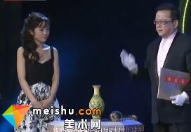 雍正御窑霁蓝釉橄榄瓶-收藏秀 2011