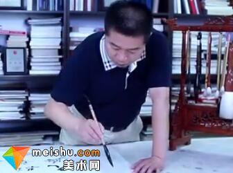 书法 追古出新终自成-北京市文联艺术品鉴赏2016
