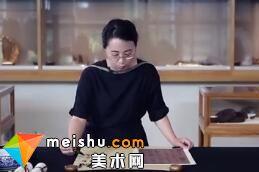 一撇一捺俱风情 方放-北京市文联艺术品鉴赏2017