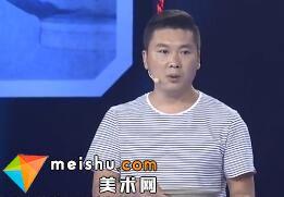 藏友携耀州窑大碗登台-天下寻宝 2016