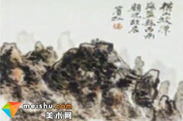 著名画家黄宾虹(下)-二十世纪中国文化名人