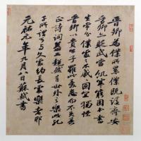 苏轼行书题王诜诗帖页-宋朝-行书