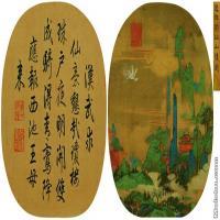 【印刷级】GH6080928古画山水风景佚名-仙山楼阁图-26.3x26.7x2-小品图片-195M-10563X4847