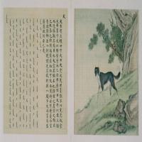 兽谱图册——犬-清朝