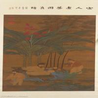 【欣赏级】GH6086137古画人物宋-佚名-煮茶图轴-故宫博物院立轴图片-29M-1968X5160_1966158