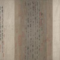 杨凝式草书神仙起居法卷-五代-草书