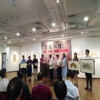 清风入怀刘放、卢志杰、韩国强艺术作品展在京开幕