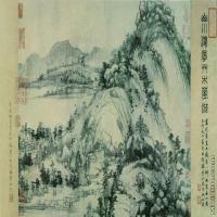 【印刷级】GH7280050古画山水风景黄公望 富春山居图卷剩山镜片图片-82M-7690X3750